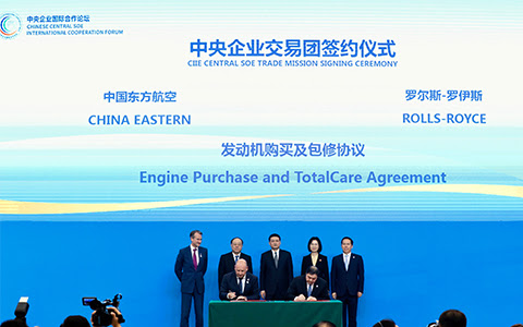 rr-china-eastern.jpg