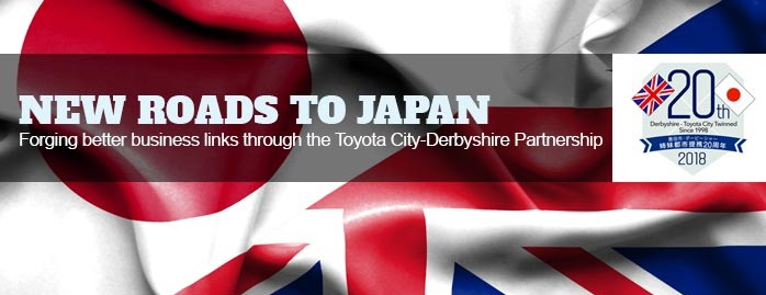 Japan-Seminar - Copy.jpg