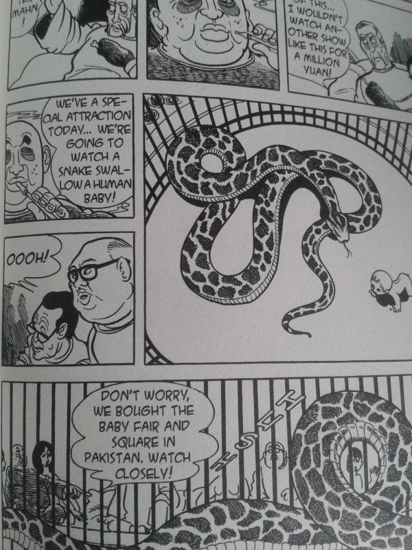 Ode to Kirihito , by Osamu Tezuka