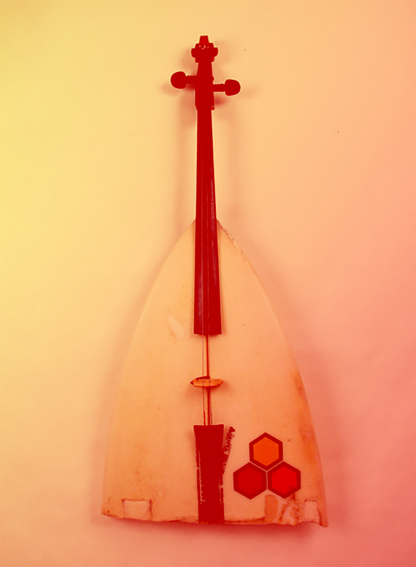 Instrument3.jpg