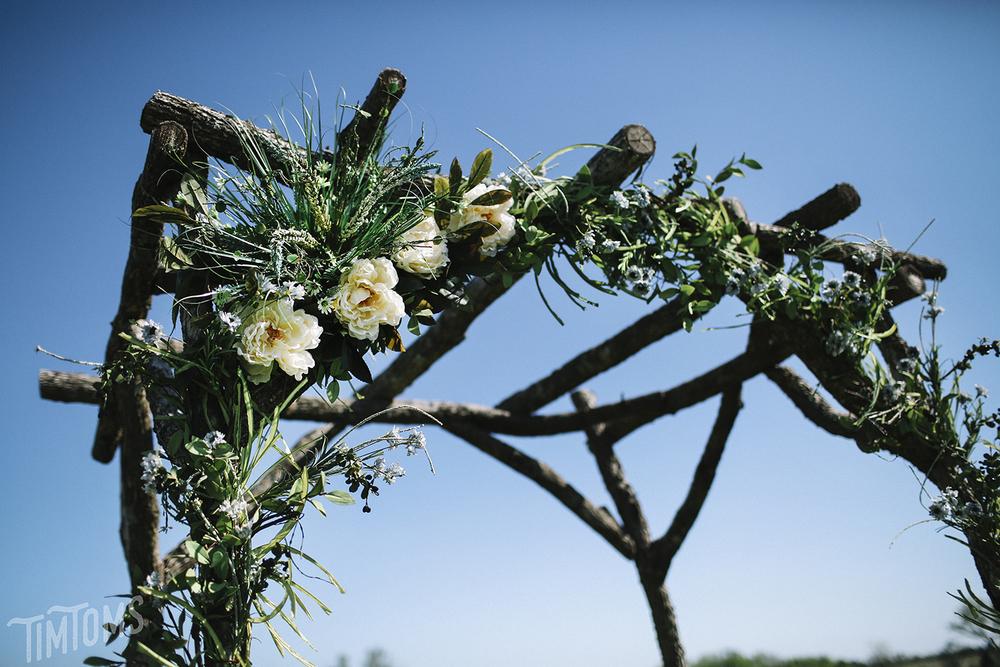 Joplin Floral Wedding