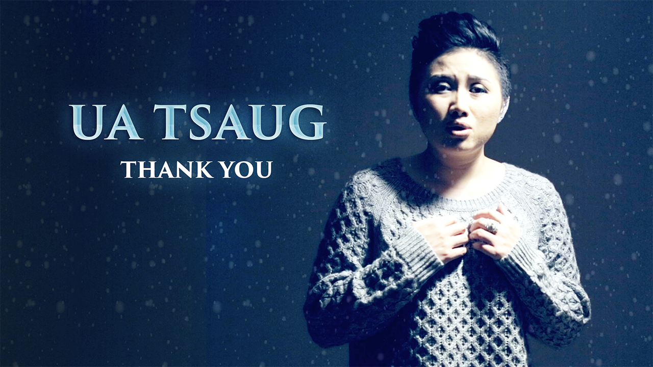 Zoo li lus qhuav xwb, tiam sis tsis paub yuav hais li cas rau koj.       THANK YOU  for the incredible support and love you sent to my team and me. We heard you, and wholeheartedly cannot wait to share more music projects with you in the future!    For future music updates, sign up for my e-mail newsletter  here !    BIG XOXO,  Pagnia