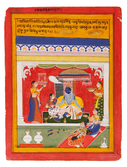 Realms of Earth and Sky: Indian Painting from the Fifteenth to the Nineteenth Century, comprises a collection of South Asian paintings drawn from the University of Virginia's Fralin Museum of Art and major private collections in the Southeast.