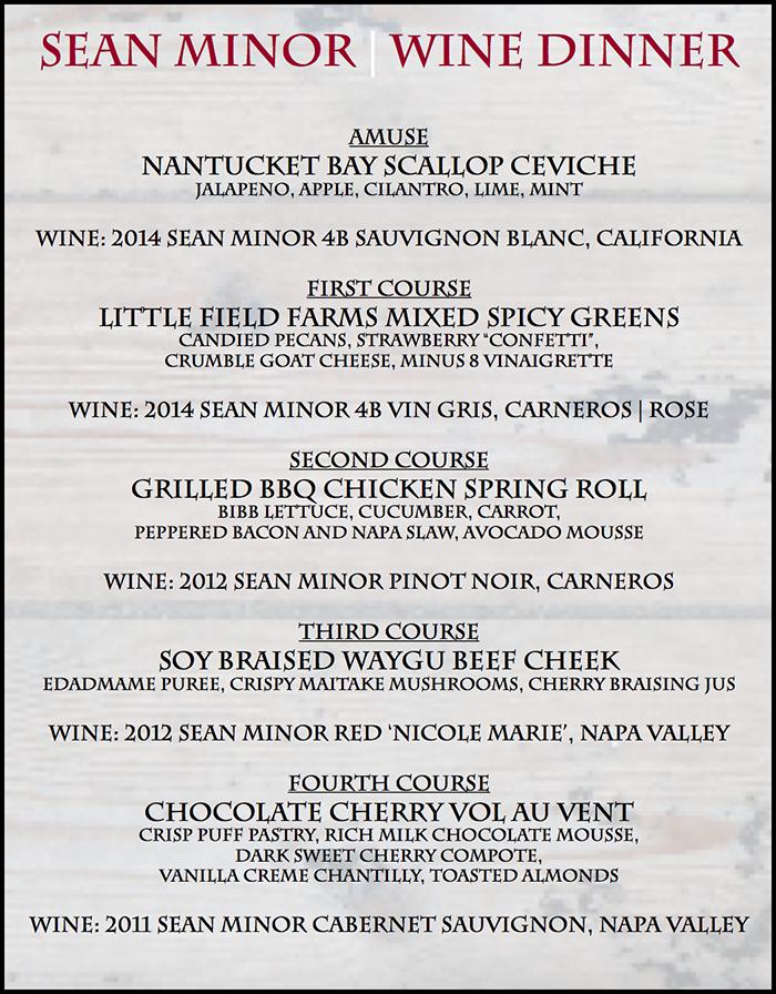 menu_winedinner.png
