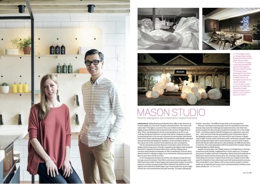 Mason Studio Profile