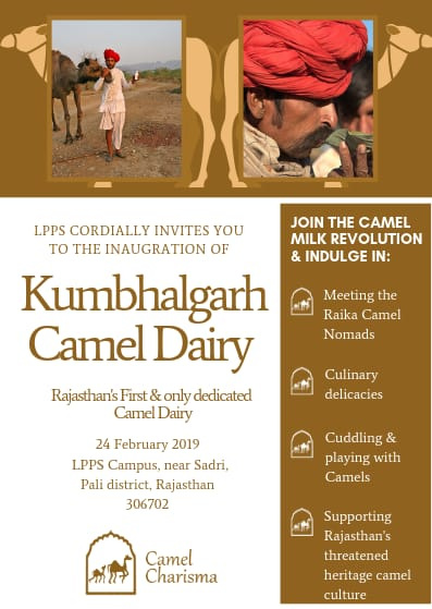 Please join us for the official inauguration of the Kumbhalgarh Camel Dairy, 24th February 2019 !
