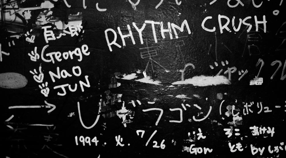 Korakuen Graffiti