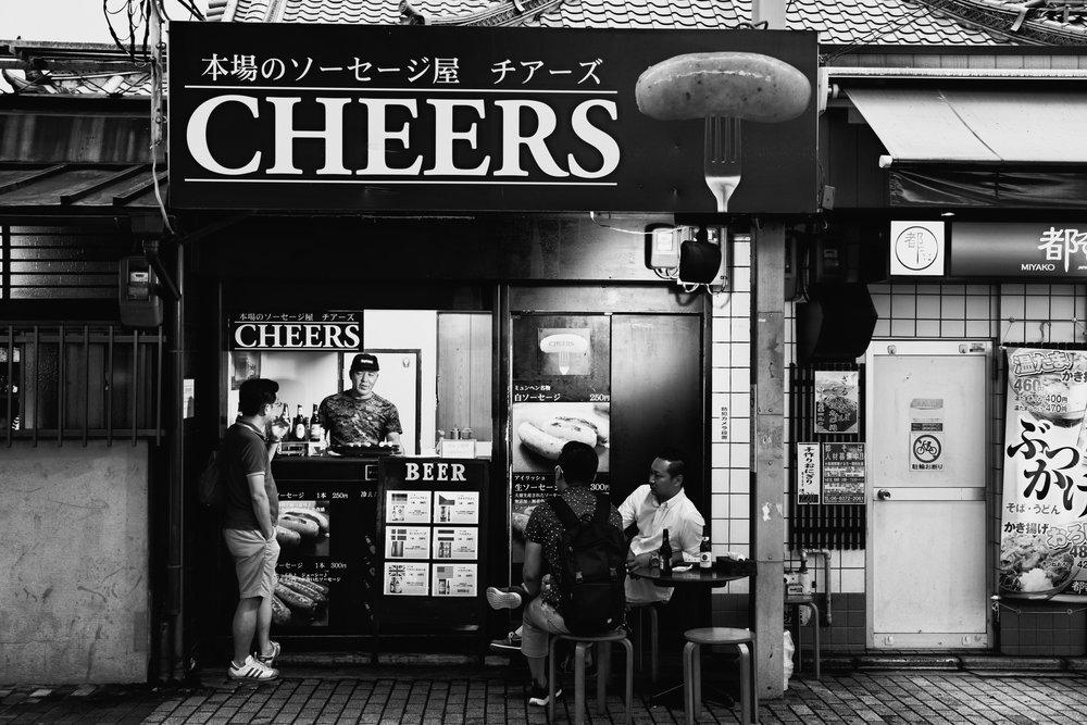 ビールと友達