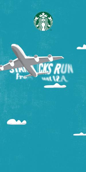 SB_VIA_Plane_Flash_300x600_v1_0004_5.jpg