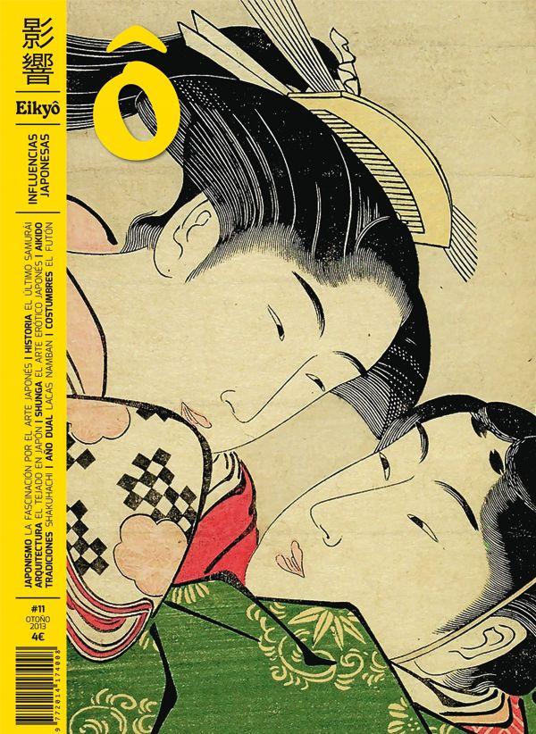 eikyo magazine