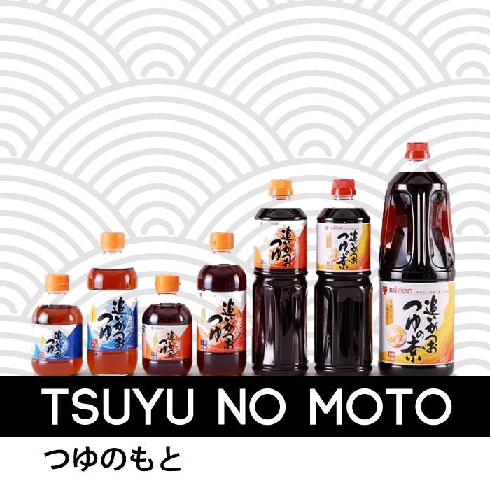 salsa tsuyu no moto