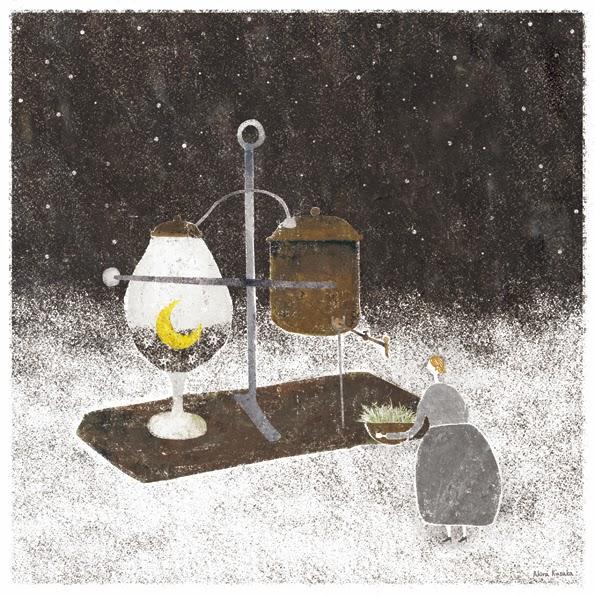 Akira Kusaka 2.jpg