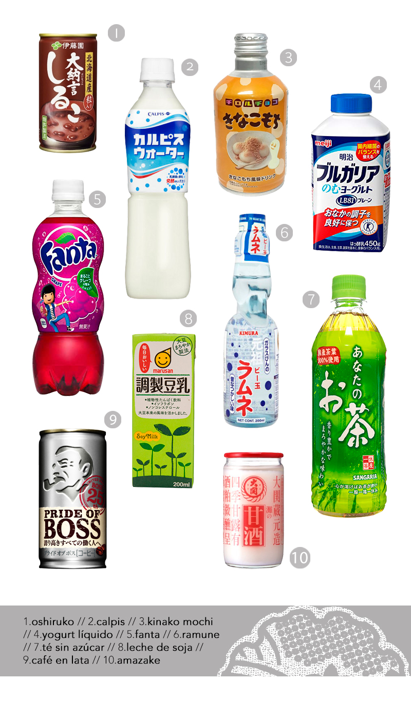 10-bebidas-japonesas-que-probar-si-viajas-a-japon.jpg