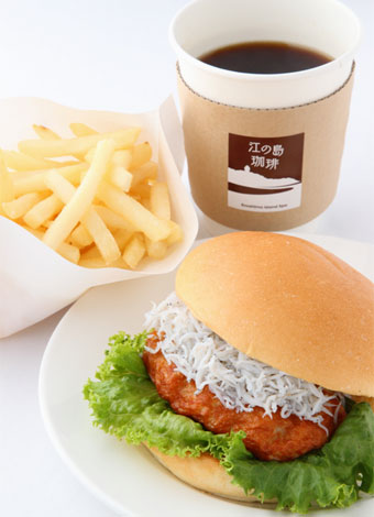 shirasu-burger-meal