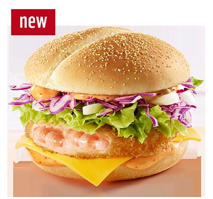 ebi katsu burger