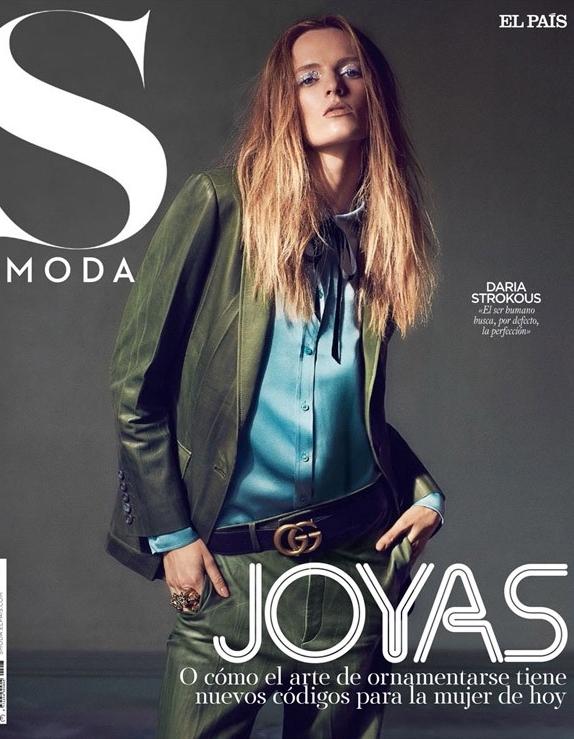 Daria-Strokous-S-Moda-David-Roemer-01-620x741.jpg