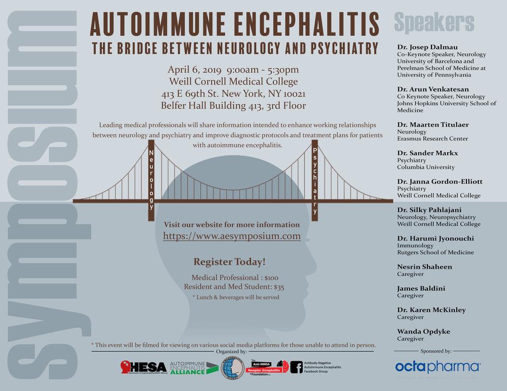 AE Symposium flyer
