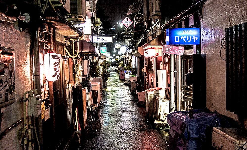 Golden Gai District