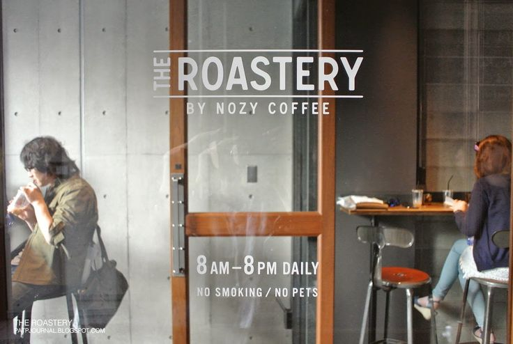 The Roastery (Shibuya)