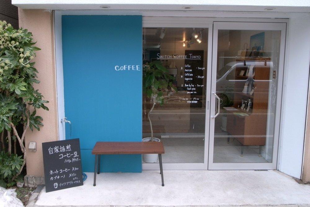 Switch Coffee (Meguro)