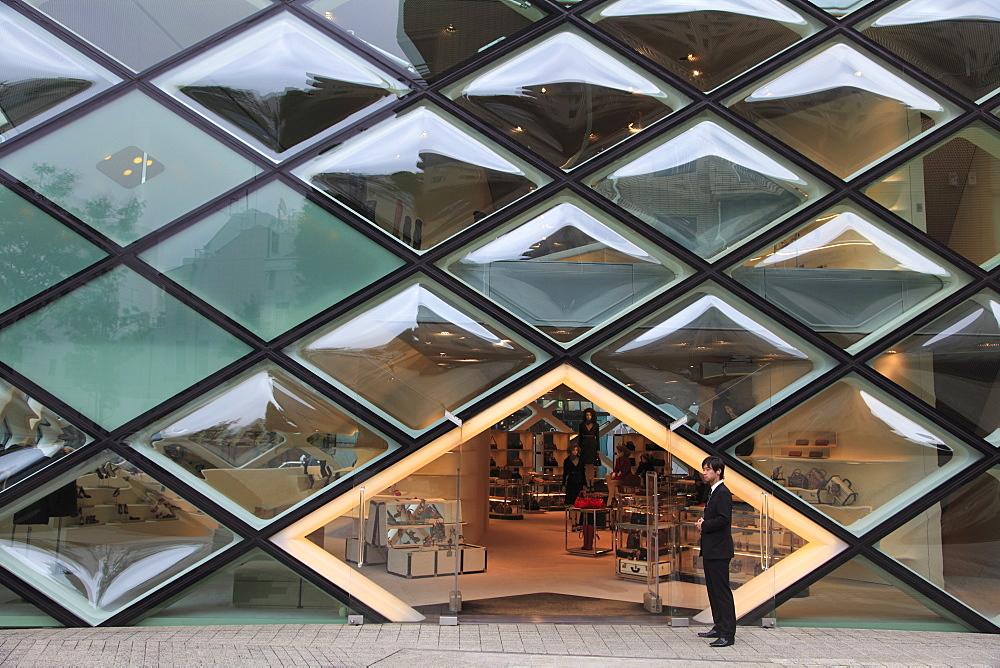 Aoyama District (Shopping Minato)