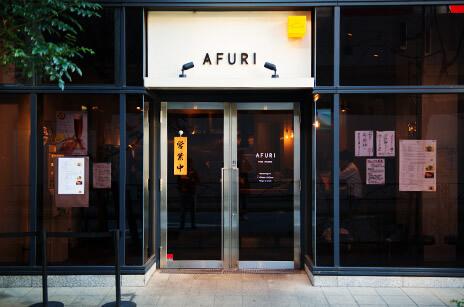 Afuri (Shibuya)