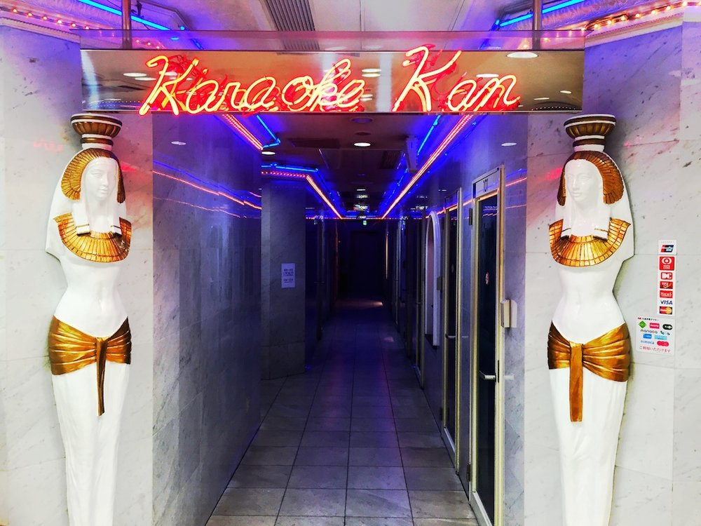 Karaoke Kan (Shinjuku)