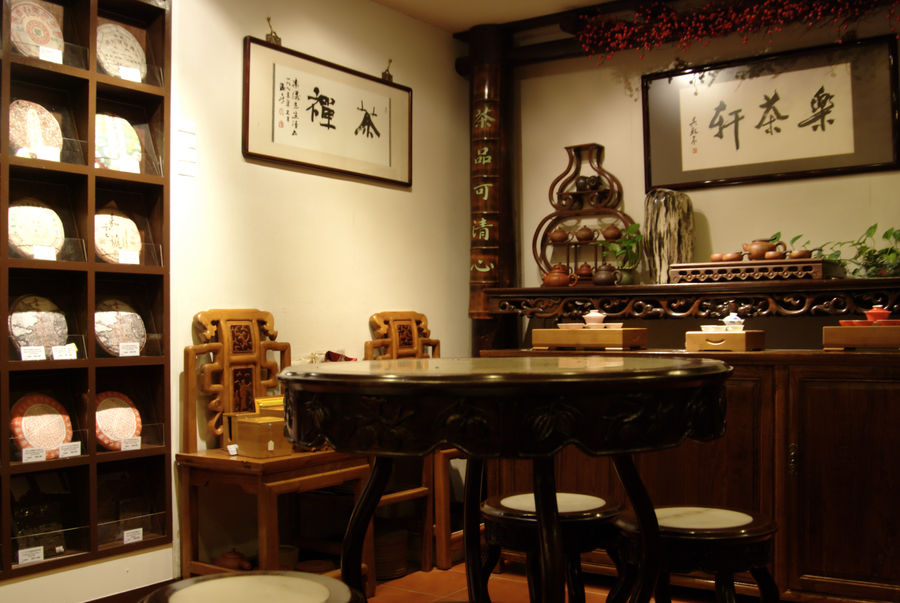 Lock Cha Tea House (Wan Chail)