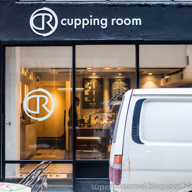 The Cupping Room (Central)