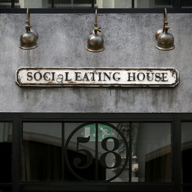 Social Eating House (Soho)