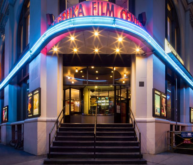 Angelika Film Cinema (Soho)