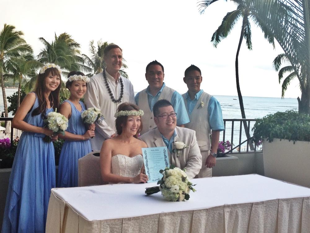 halekulani-signing-wedding-license-ceremony