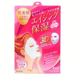 2.3 Collagen Moisture Mask - Kracie Hadabisei .JPG