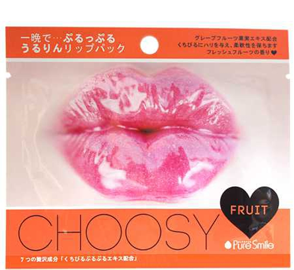 3.1. Perfect Smile Choosy Lip Pack - Choosy.JPG