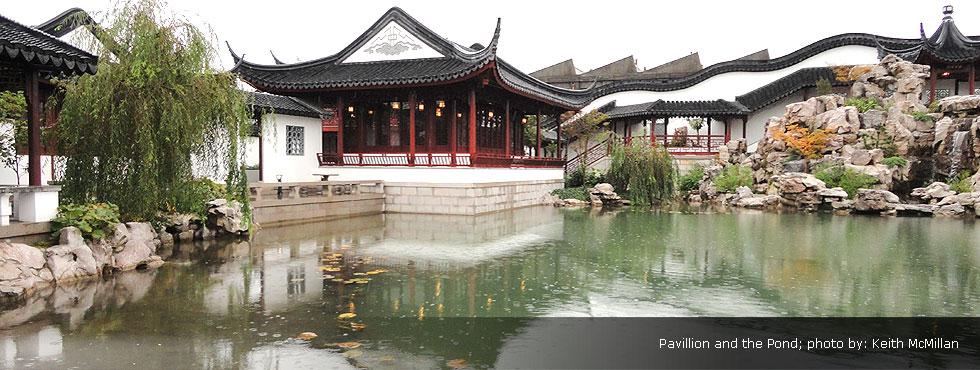 Chinese Garden 2.jpg