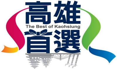 Best of Kaohsiung Logo