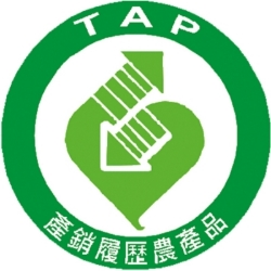 Traceable Agricultural Produce Logo