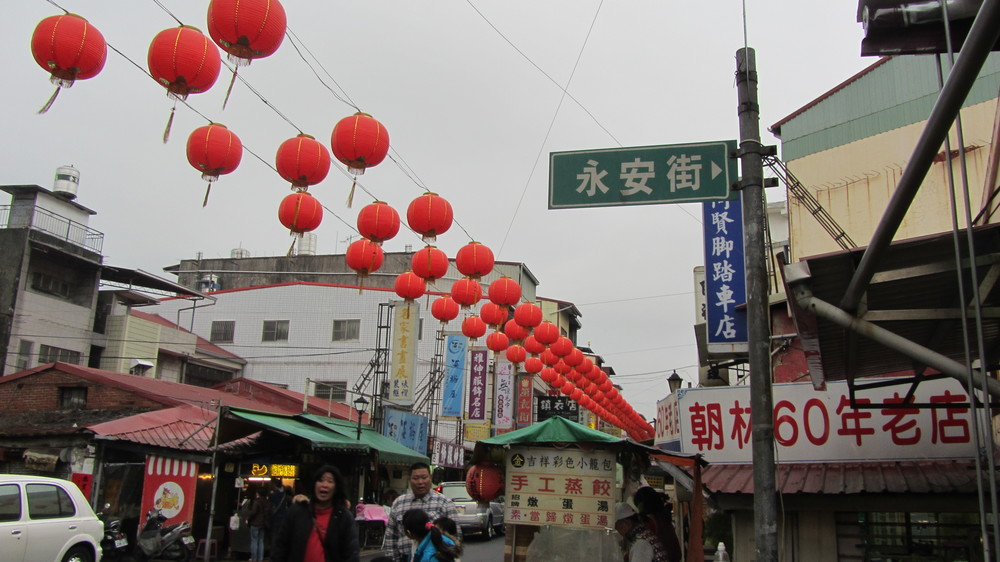 "The name of the street spells ""Forever Peace"" in Mandarin"