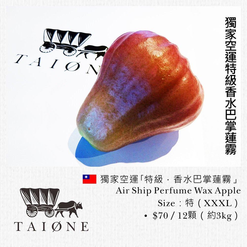 3. perfume wa.jpg