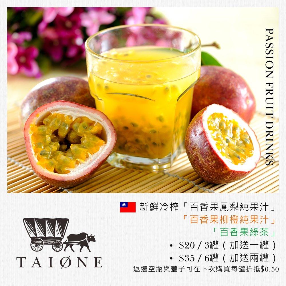 8. pf juice.jpg