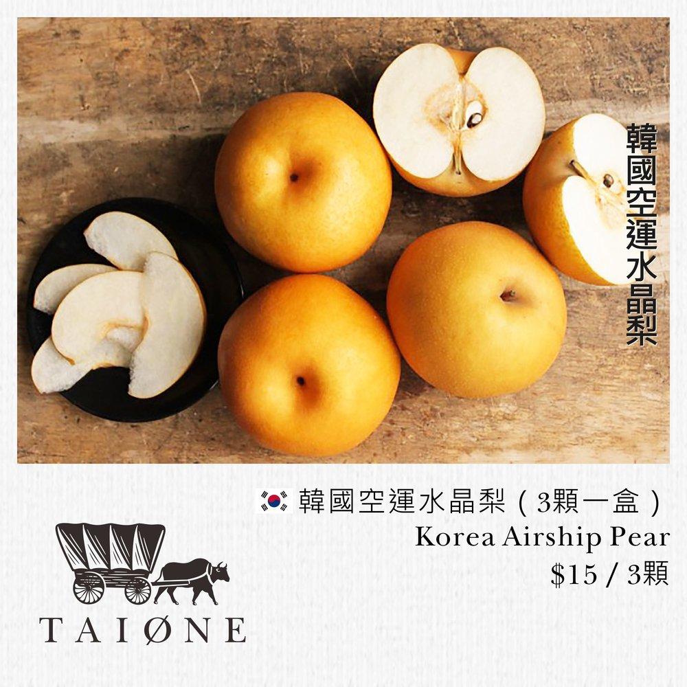 15. pear.jpg