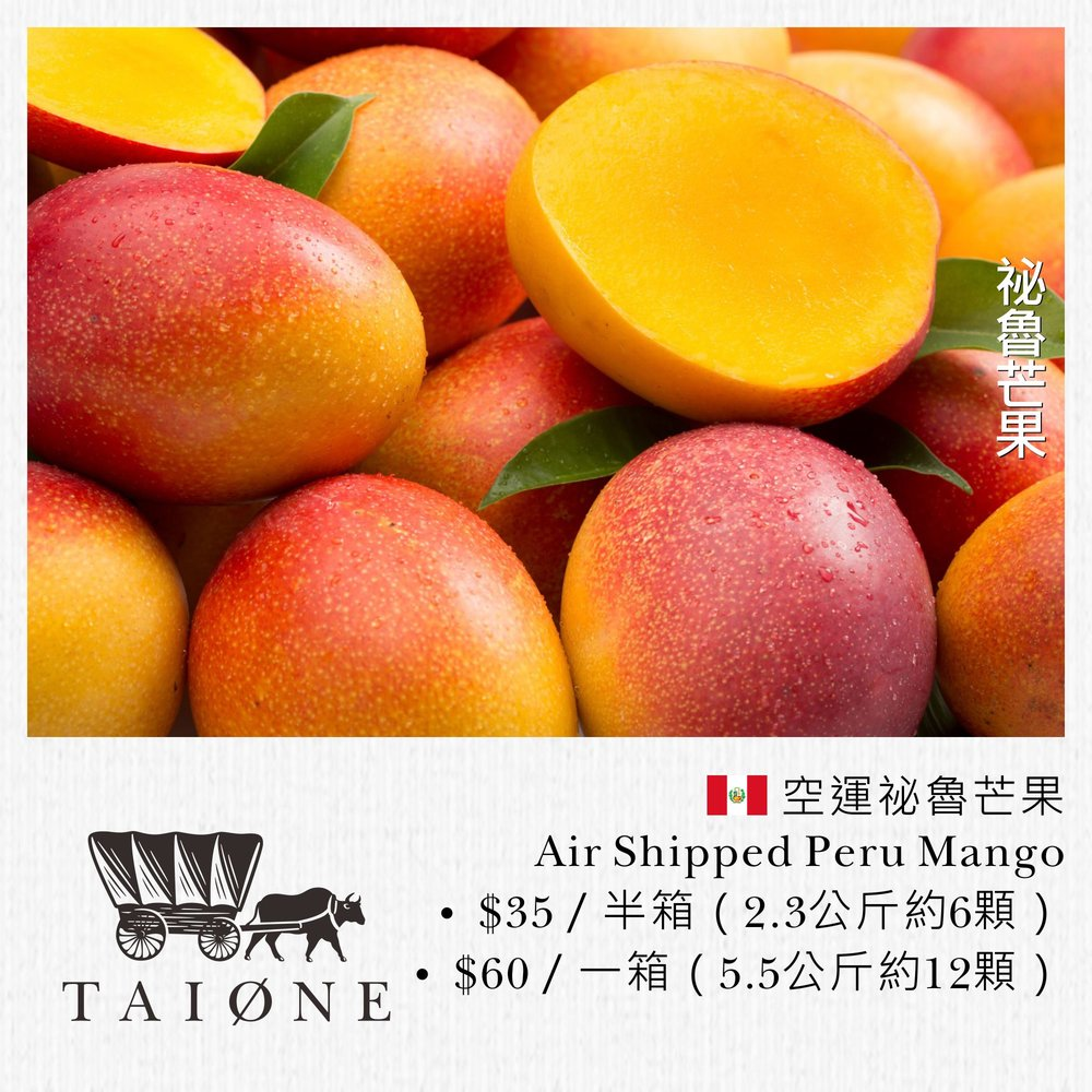 17. peru mango.jpg