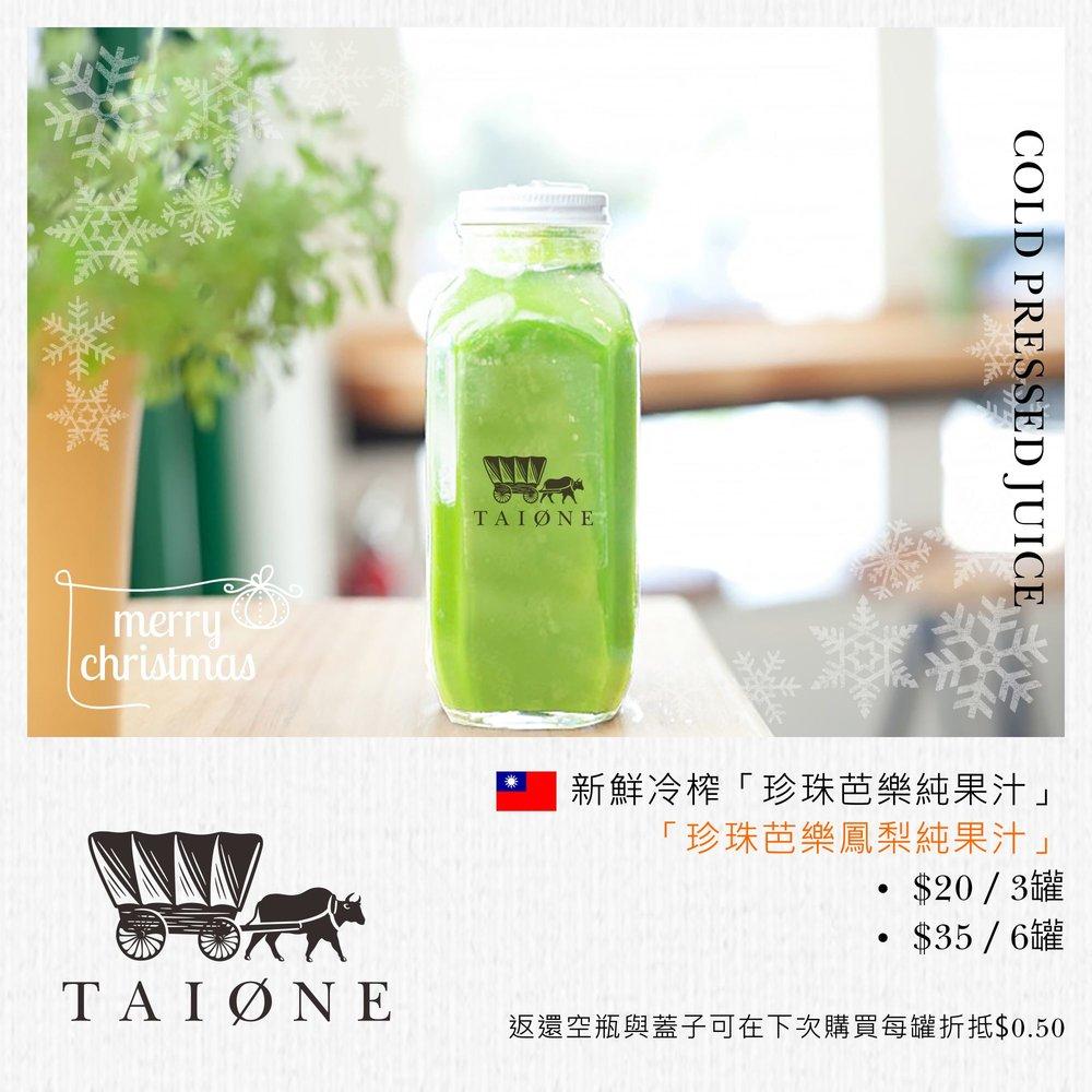 8. juice.jpg