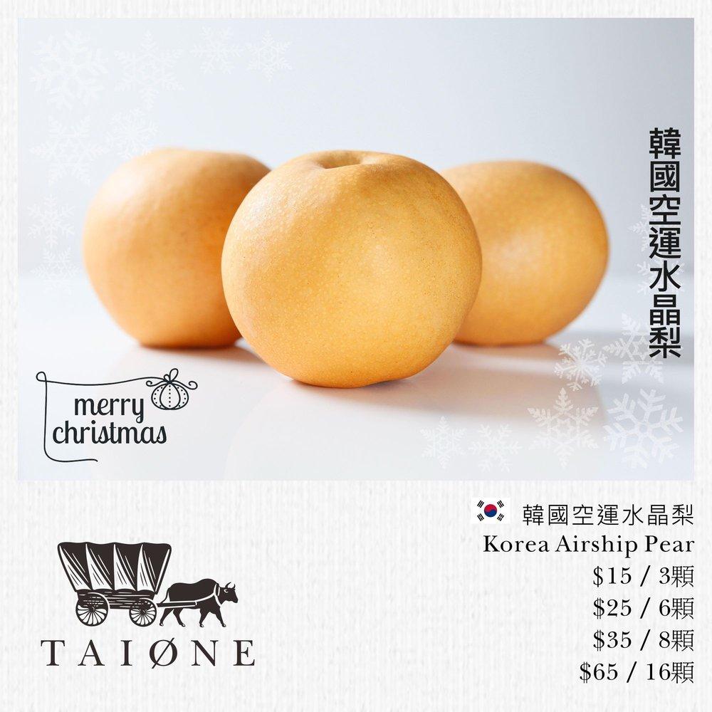 13. pear.jpg