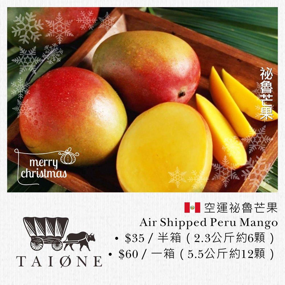 15. peru mango.jpg