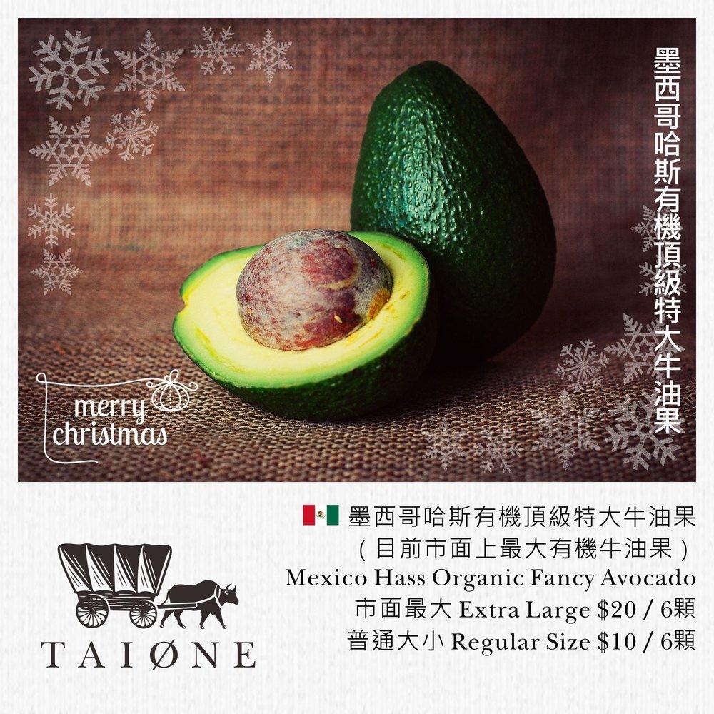17. avocado.jpg