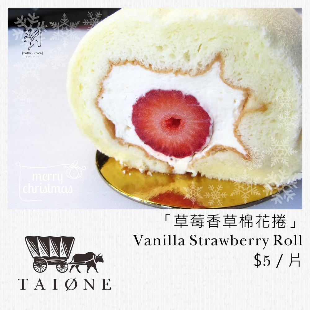 29. vanilla roll.jpg