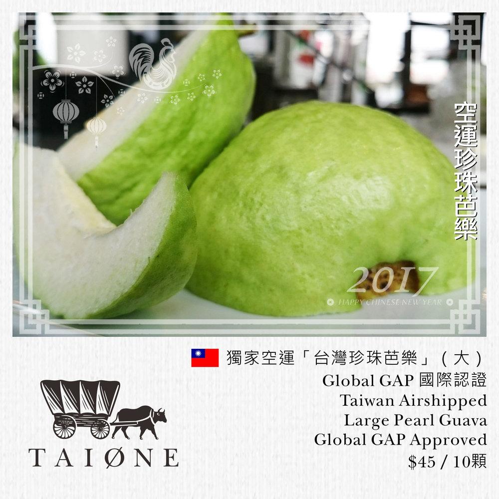 6. guava.jpg