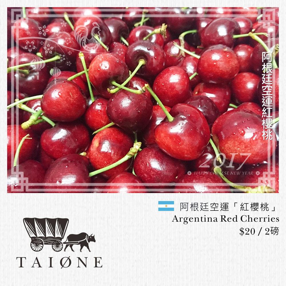 13. cherry.jpg