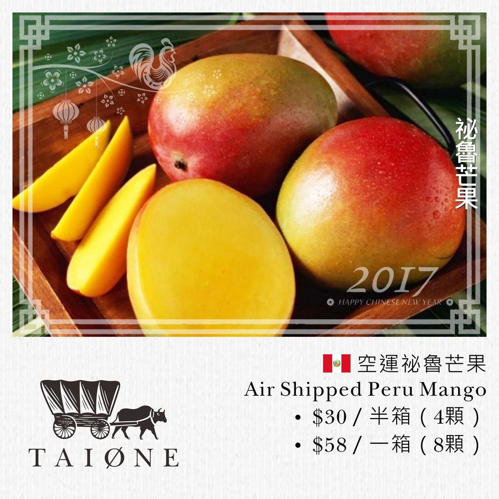 14. peru mango.jpg
